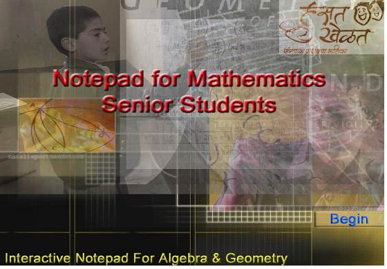 mathematical-notepad-image